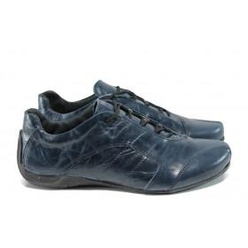 Юношески маратонки - естествена кожа - тъмносин - EO-10392