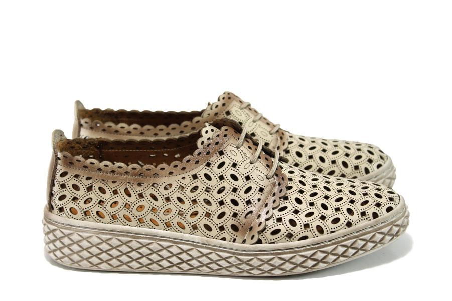 Равни дамски обувки - естествена кожа - бежови - EO-10433