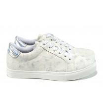 Равни дамски обувки - висококачествена еко-кожа - бели - EO-10435