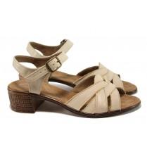Дамски сандали - естествена кожа - бежови - EO-10532