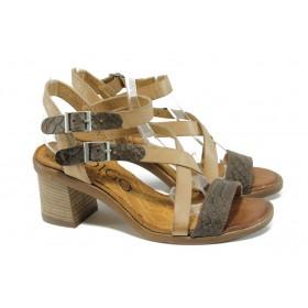 Дамски сандали - естествена кожа - бежови - EO-10550