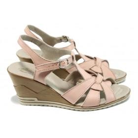 Дамски сандали - естествена кожа - розови - EO-10573