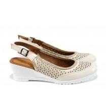 Дамски обувки на платформа - естествена кожа - бежови - EO-10650