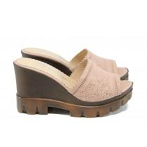 Дамски чехли - естествена кожа - розови - EO-10653