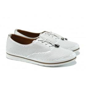 Равни дамски обувки - естествена кожа - бели - EO-10665