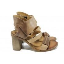 Дамски сандали - естествена кожа - бежови - EO-10686