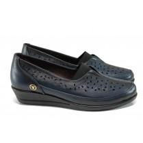 Дамски обувки на платформа - естествена кожа - сини - EO-10783