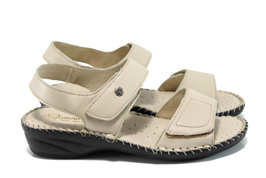 Дамски сандали - естествена кожа - бежови - EO-4130