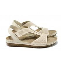 Дамски сандали - висококачествена еко-кожа - бежови - EO-10915