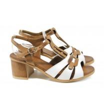 Дамски сандали - естествена кожа - бели - EO-10925