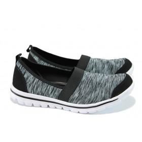 Равни дамски обувки - висококачествен текстилен материал - сиви - EO-10992