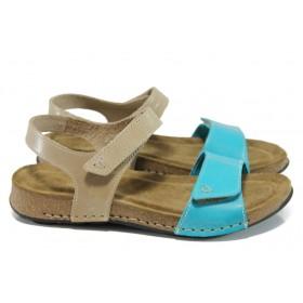 Дамски сандали - естествена кожа - сини - EO-10993