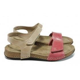 Дамски сандали - естествена кожа - розови - EO-10994