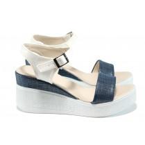 Дамски сандали - висококачествена еко-кожа - сини - EO-11013