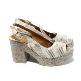 Дамски сандали - естествена кожа - бежови - EO-11034