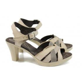 Дамски сандали - естествена кожа - бежови - EO-11152