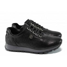Равни дамски обувки - естествена кожа - черни - EO-11322