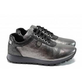 Равни дамски обувки - естествена кожа - сиви - EO-11321