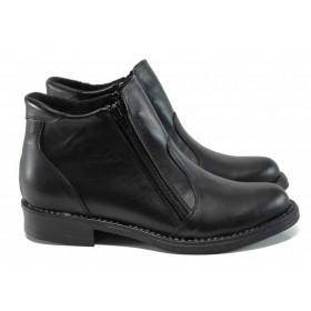 Дамски боти - естествена кожа - черни - EO-11296