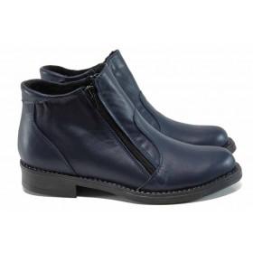 Дамски боти - естествена кожа - сини - EO-11295
