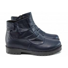 Дамски боти - естествена кожа - сини - EO-11294