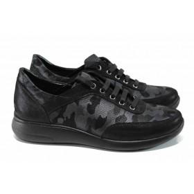 Дамски обувки на среден ток - естествена кожа - черни - EO-11360