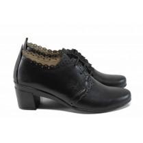 Дамски обувки на среден ток - естествена кожа - черни - EO-11427
