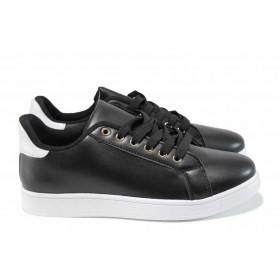 Равни дамски обувки - висококачествена еко-кожа - черни - EO-11428