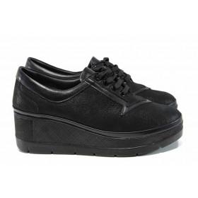 Дамски обувки на платформа - естествена кожа - черни - EO-11490
