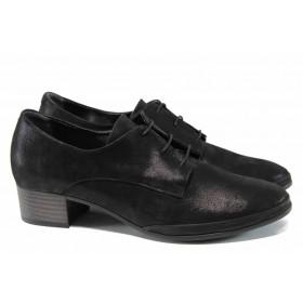 Дамски обувки на среден ток - естествена кожа - черни - EO-11488