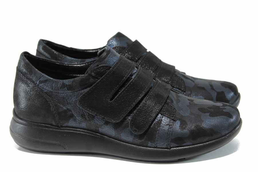 Дамски спортни обувки - естествена кожа - сини - EO-11482