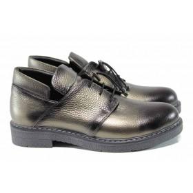 Равни дамски обувки - естествена кожа - зелени - EO-11483