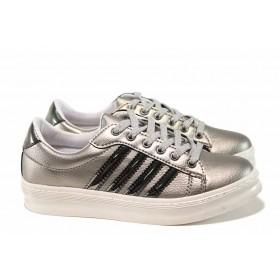 Дамски спортни обувки - висококачествена еко-кожа - сребро - EO-11481