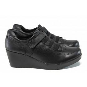 Дамски обувки на платформа - естествена кожа - черни - EO-11551