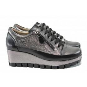 Дамски обувки на платформа - естествена кожа - сиви - EO-11560