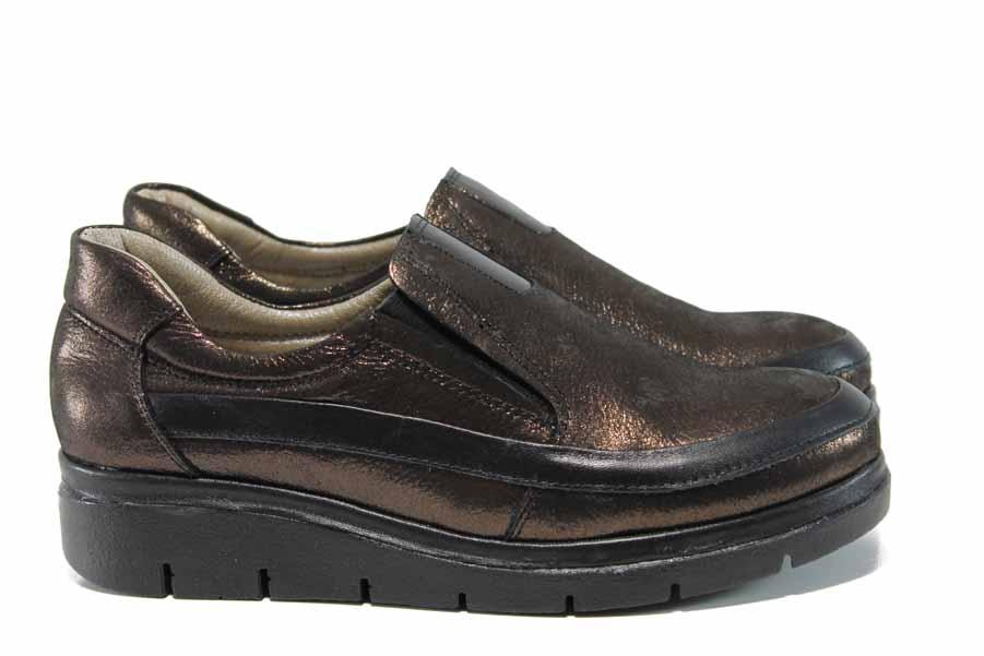Равни дамски обувки - естествена кожа - кафяви - EO-11561