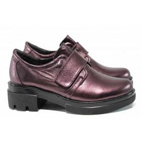 Дамски обувки на среден ток - естествена кожа - бордо - EO-11566