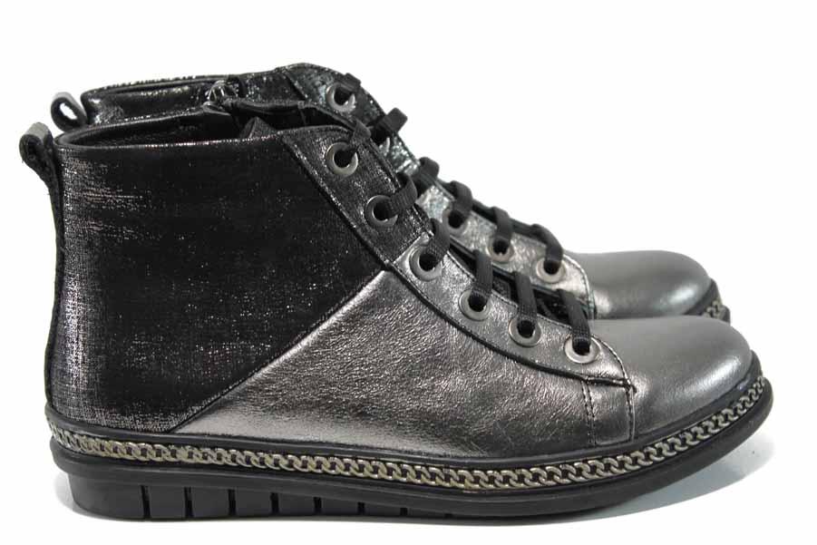Дамски спортни обувки - естествена кожа - сребро - EO-11604
