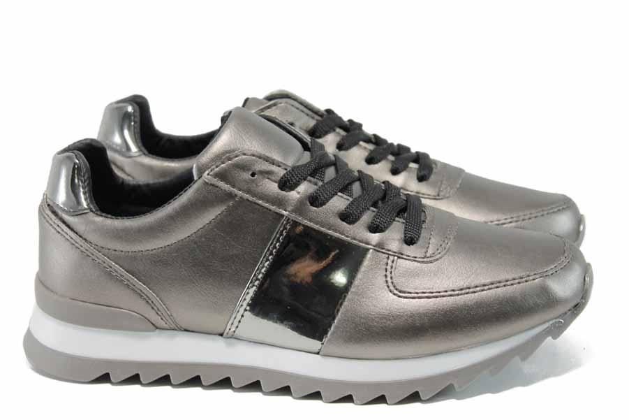 Дамски спортни обувки - висококачествена еко-кожа - сребро - EO-11603