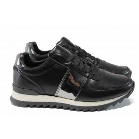 Дамски спортни обувки - висококачествена еко-кожа - черни - EO-11602