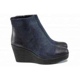 Дамски боти - естествен набук - сини - EO-11606