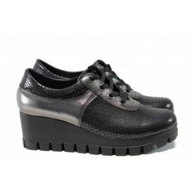 Дамски обувки на платформа - естествена кожа - черни - EO-11637