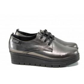 Дамски обувки на платформа - естествена кожа - сребро - EO-11640
