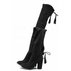 Дамски ботуши - висококачествен текстилен материал - черни - EO-11639