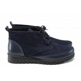 Дамски боти - естествен набук - сини - EO-11684