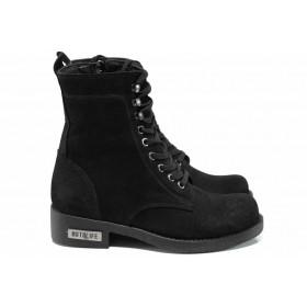 Дамски боти - естествена кожа - черни - EO-11681
