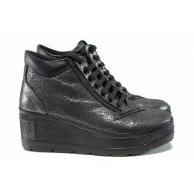 Дамски боти - естествена кожа - черни - EO-11833