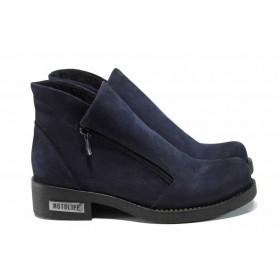 Дамски боти - естествен набук - сини - EO-11854