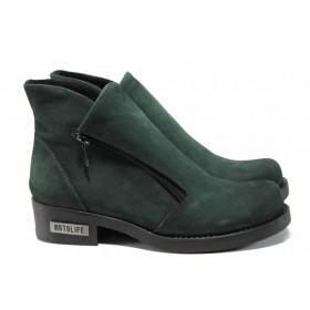 Дамски боти - естествен набук - зелени - EO-11855