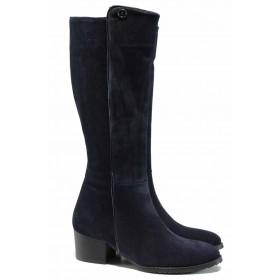 Дамски ботуши - естествен набук - сини - EO-11909